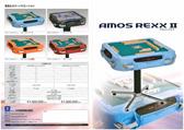 rexx2-1jpg