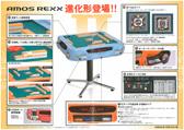rexx2