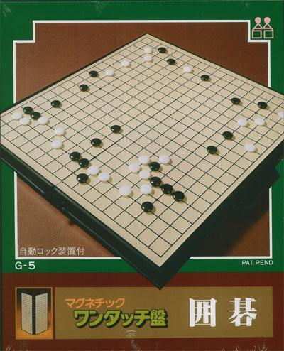 マグネット碁盤G-5