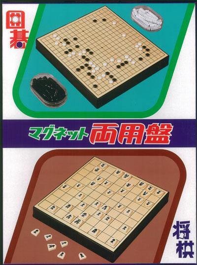 マグネット囲碁将棋両用盤MR-04