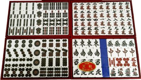 麻雀牌 天和 詳細