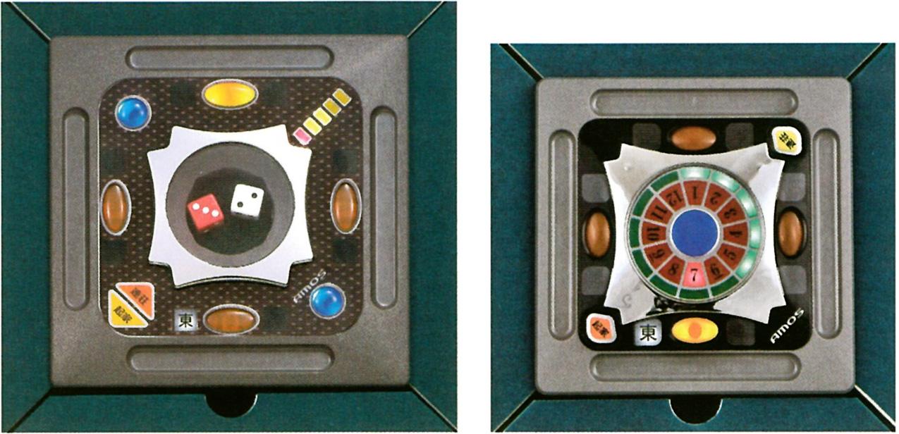 サイコロボックス2種類