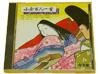 任天堂朗読CD