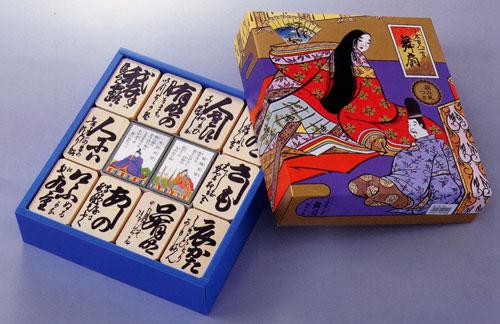 hyakumaiougi